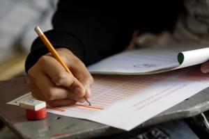 Prueba Psicoterapia Integrativa Infanto-Juvenil @ Auditorio ICPSI | Santiago | Región Metropolitana de Santiago | Chile