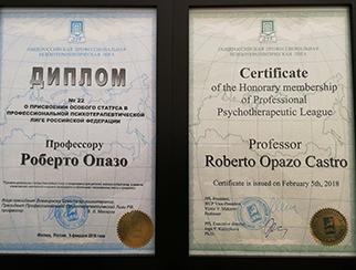 diploma_blog